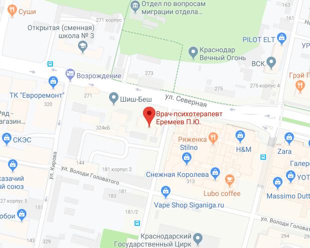 Адрес офиса Павла Еремеева
